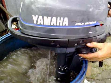 yamaha 4 hp outboard motor 98r four stroke 4 suw