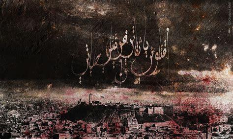 NA3AM Artist Series – Khaled Akil – NA3AM : New Arab Media ...