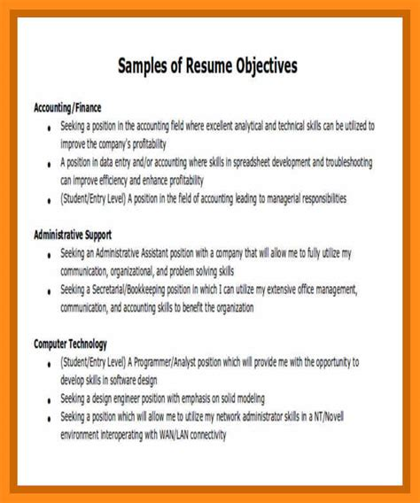 Oif Resume Definition by 12 13 Resume Objective Sle Lascazuelasphilly