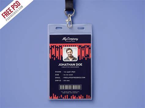 psd corporate company photo identity card psd