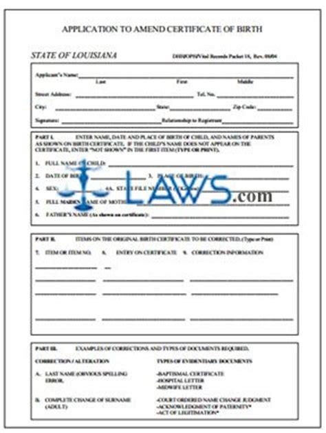 form la application  amend certificate  birth