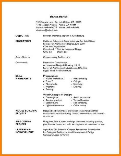 11910 simple resume template for college students 6 basic resume sles for high school students outline