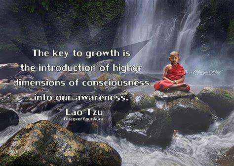 Lao Tzu Quote Growth