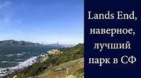 1.2 Lands End, San Francisco - YouTube