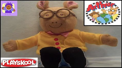1996 Pbs Arthur And Friends Talking Arthur Read Plush Toy