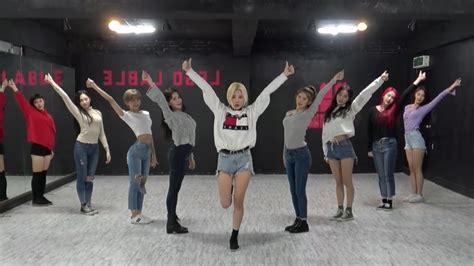 뿜뿜(bboom Bboom) Dance Practice (mirrored