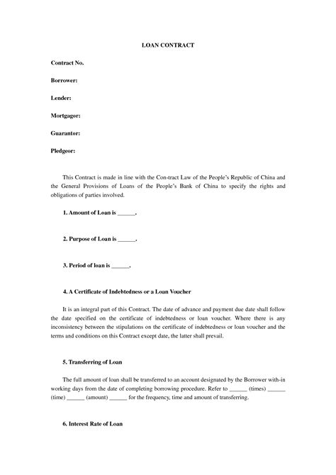 editable personal loan agreement letter template