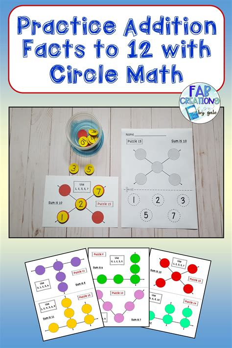practice addition facts    circle math