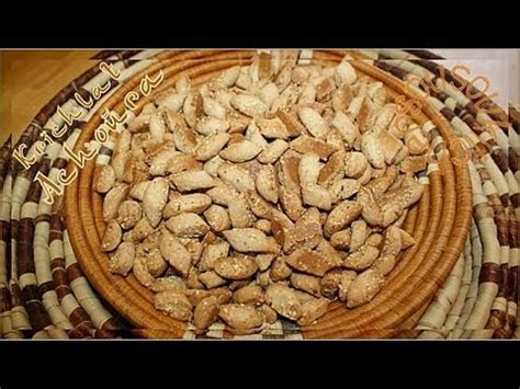 cuisine coforama cuisine marocaine krichlat achoura قريشلات عاشوراء
