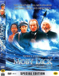 patrick stewart moby dick moby dick 1998 new sealed dvd gregory peck patrick