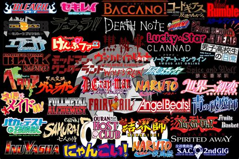 Anime Collage Wallpaper - anime logo collage wallpaper by xasachan on deviantart