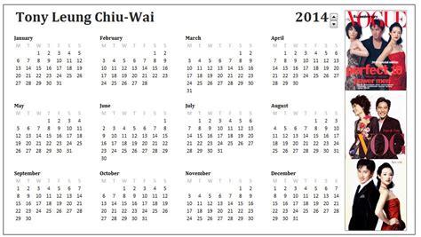 calendar gallery