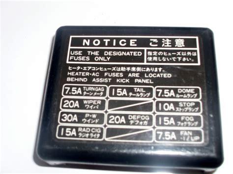 toyota address toyota mr2 interior fuse box covering kick panel trim sw20