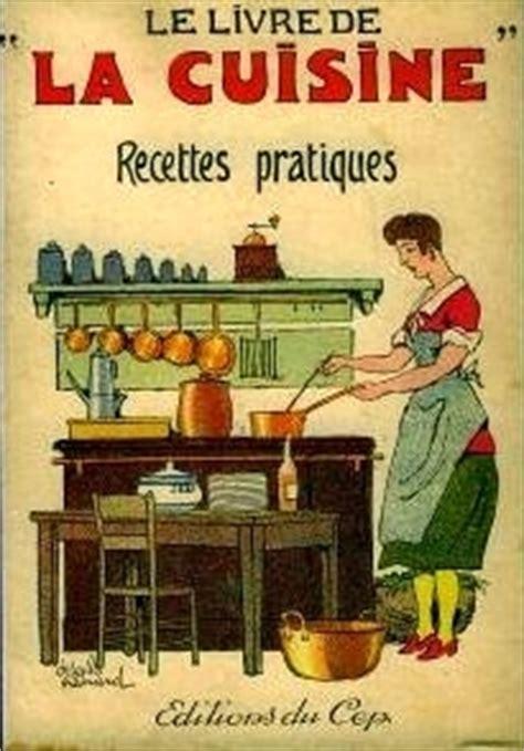 livre ancien de cuisine de 1900 à 1950 cuisine française
