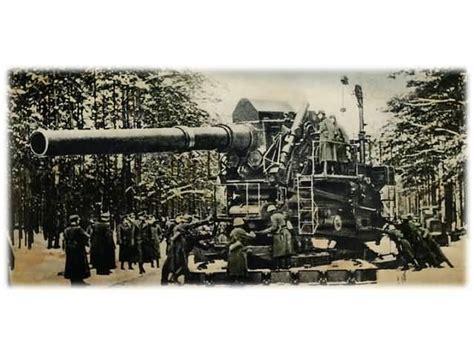siege h m 1 35 35 5 cm h m 1 heavy siege howitzer