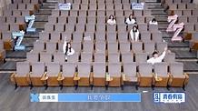 [ENG.SUBS.]劉雨昕想見你選組 暖心選擇段小薇 - YouTube