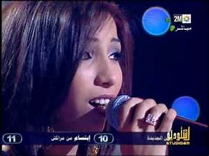 Youtube Chanson Marocaine : dounia batma makwiya bi nar chanson marocaine 2m ~ Zukunftsfamilie.com Idées de Décoration