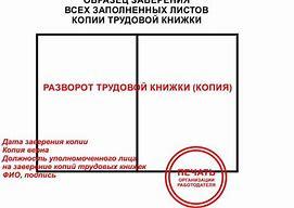образец решения сельисполкома о предоставлении земельного участка