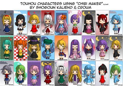 anime chibi maker touhou characters using chibi maker v1 1 by shogounkaliend