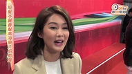 短髮岑麗香幫高海寧介紹筍盤 - YouTube