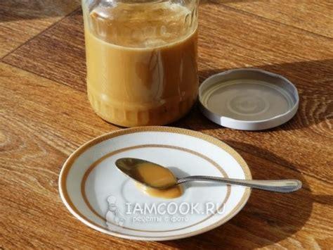 Mājās Pagatavota Iebiezināta Piena Recepte Ar Foto. Kā Pagatavot Iebiezinātu Pienu Mājās ...