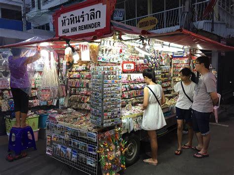 รีวิว ตลาดโต้รุ่งหัวหิน - ตลาดนัดคนเดินของคนหัวหิน - Wongnai