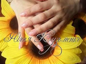 Золотой ус и грибок ногтей на ногах