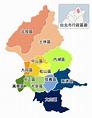 臺北市行政區劃 - 維基百科,自由的百科全書