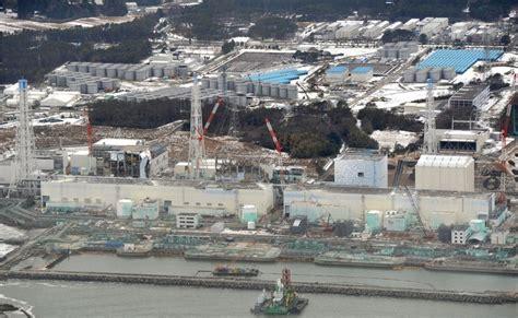 fukushima nuclear radiation detected  bluefin tuna