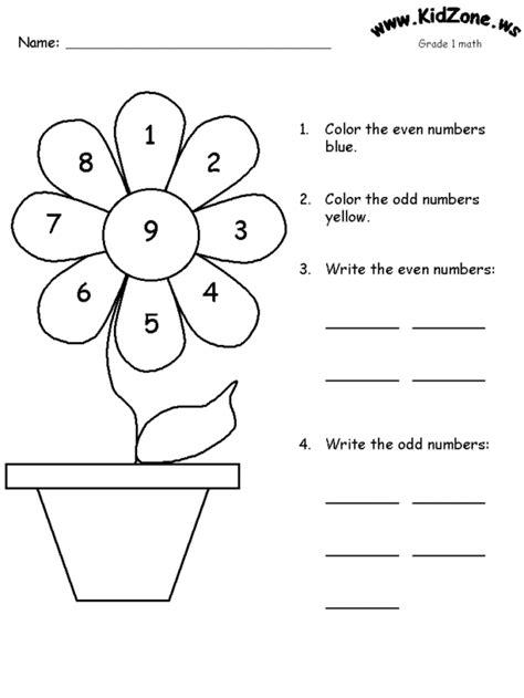 coloring pages math coloring worksheets kindergarten