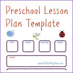 Preschool Lesson Plan Template