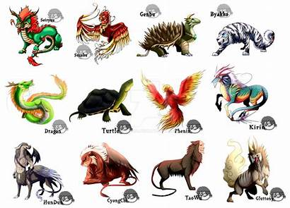 Mythical Beasts Chinese Asian Nasr Zu Animals
