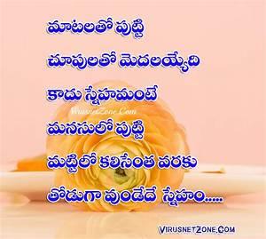 Best True Friendship Quotations Images In Telugu ...