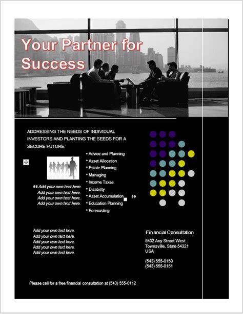 businesspartner flyer template word templates