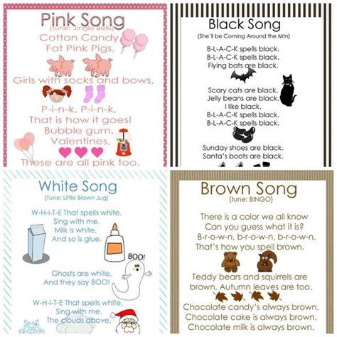 color song in my gems preschool color songs free printables