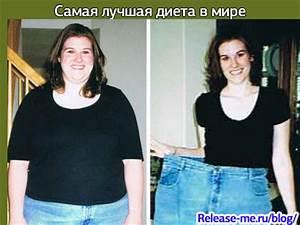 Если 10 дней пить один кефир на сколько можно похудеть