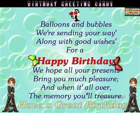 kartu ucapan ulang tahun bahasa inggris spesialis galau