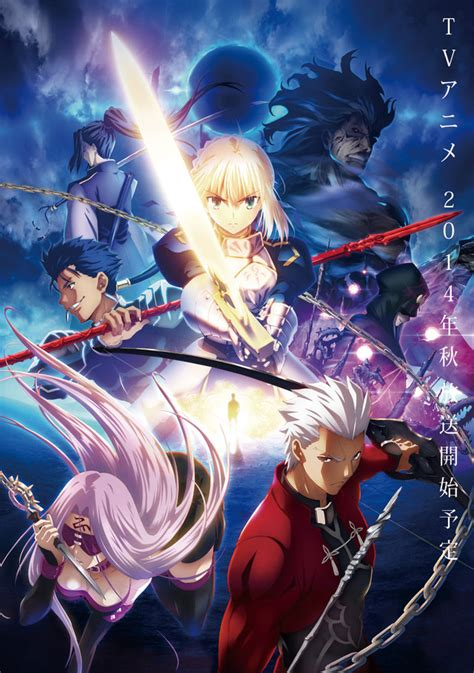 next fate anime series crunchyroll ufotable quot fate stay quot anime visual