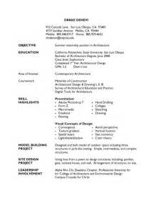 curriculum vitae format for engineering students pdf to jpg high student job resume free resume templates
