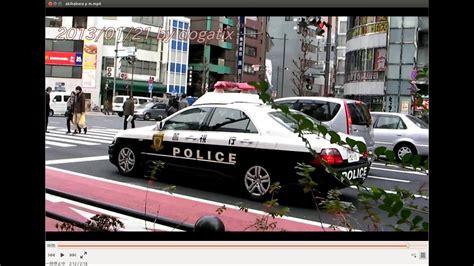 Japan Trip 2013 Tokyo Akihabara Metropolitan Police Patrol