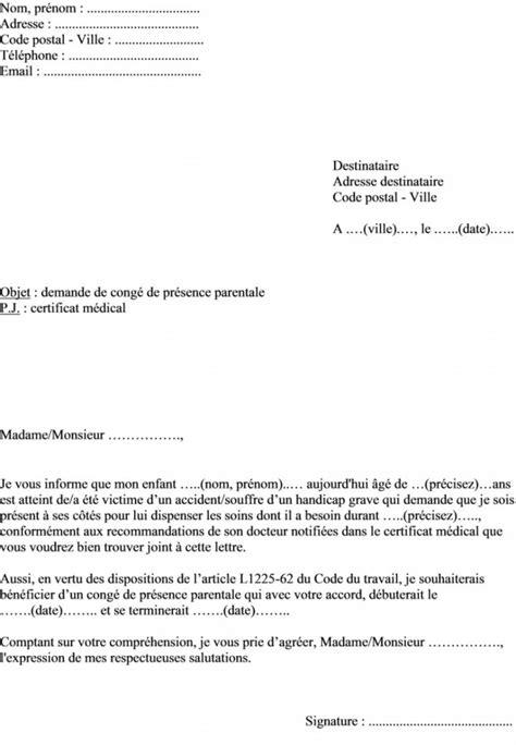 modele lettre reclamation caf gratuit modele lettre ajpp 224 t 233 l 233 charger