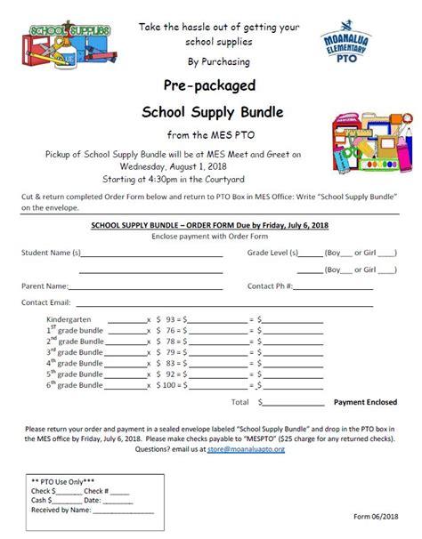 order school supply bundle july moanalua elementary school pto