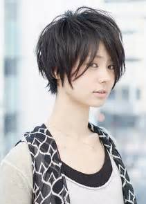 Trendy Short Hairstyles For Asian Women New Hairstyles