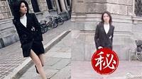 劉亦菲未P照瘋傳 網嚇跪:差太多… 東森新聞