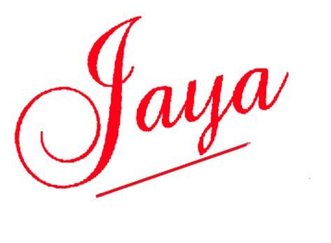 jaya  wallpaper gallery