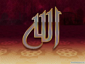Beautiful Allah Islamic Image