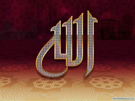 Beautiful Allah Islamic Image  Hd Wallpapers Images