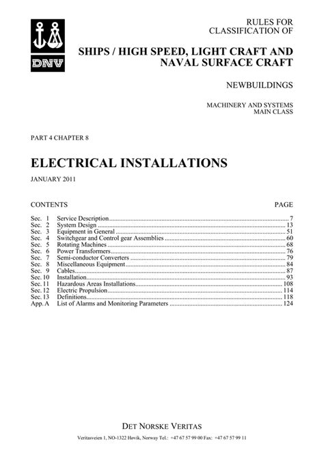 DNV Ship/HSLC rules Pt.4 Ch.8 - Electrical