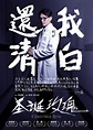⓿⓿ Chang Chen - Actor - Taiwan - Filmography - TV Drama ...