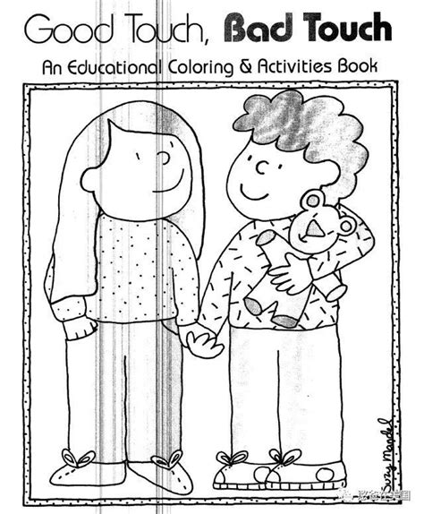 Good Touch Bad Touch - Free Coloring Pages